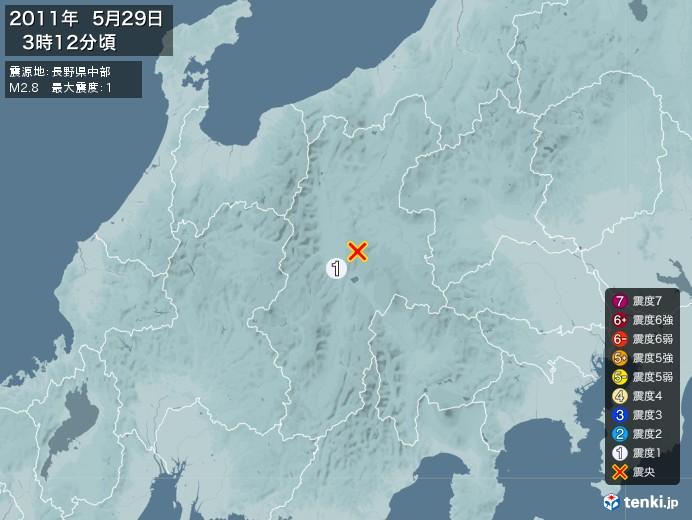 地震情報(2011年05月29日03時12分発生)
