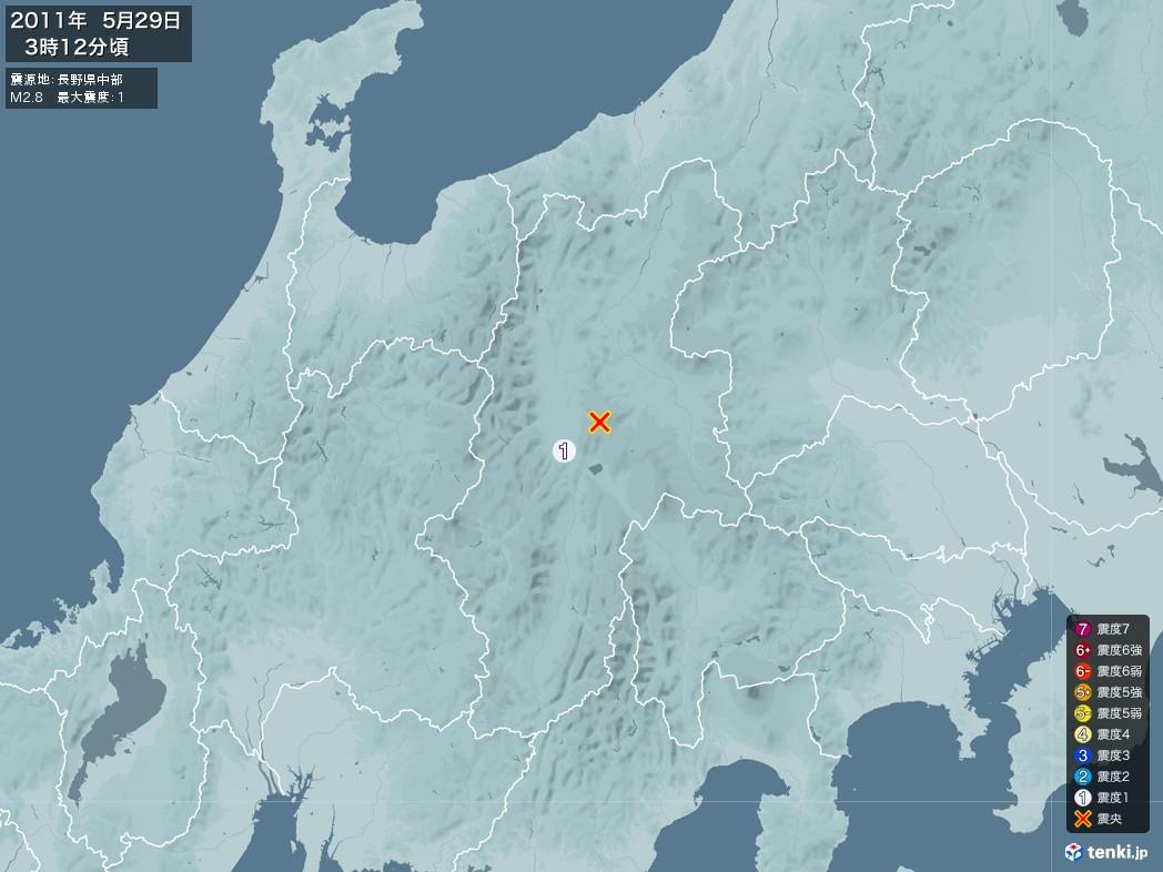 地震情報 2011年05月29日 03時12分頃発生 最大震度:1 震源地:長野県中部(拡大画像)