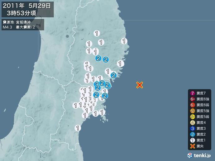 地震情報(2011年05月29日03時53分発生)