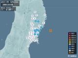 2011年05月29日03時53分頃発生した地震