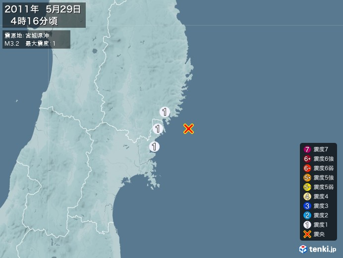 地震情報(2011年05月29日04時16分発生)