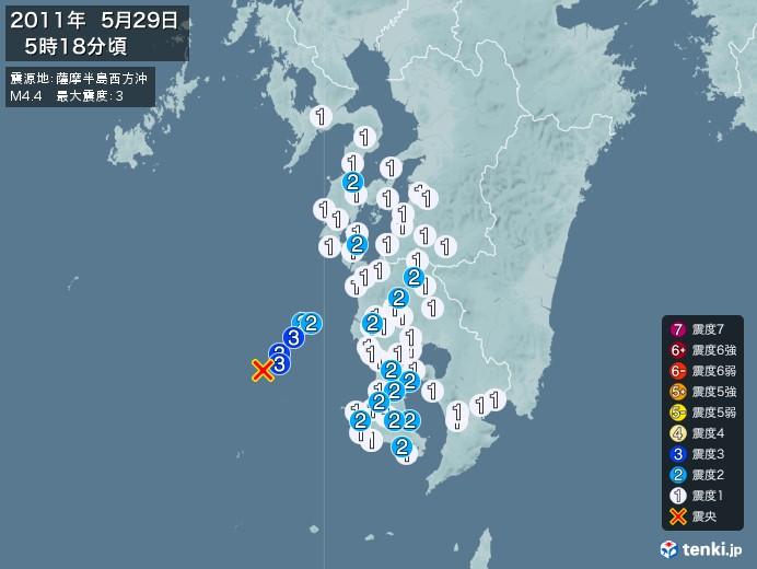 地震情報(2011年05月29日05時18分発生)