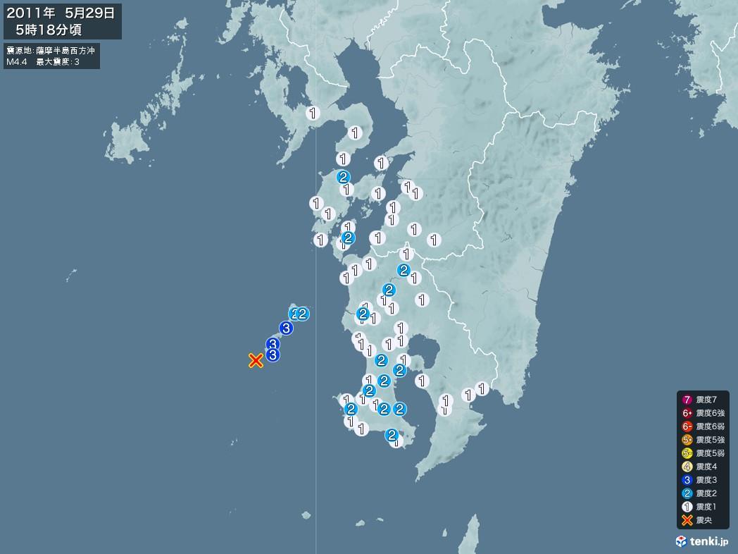 地震情報 2011年05月29日 05時18分頃発生 最大震度:3 震源地:薩摩半島西方沖(拡大画像)