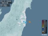 2011年05月29日06時04分頃発生した地震