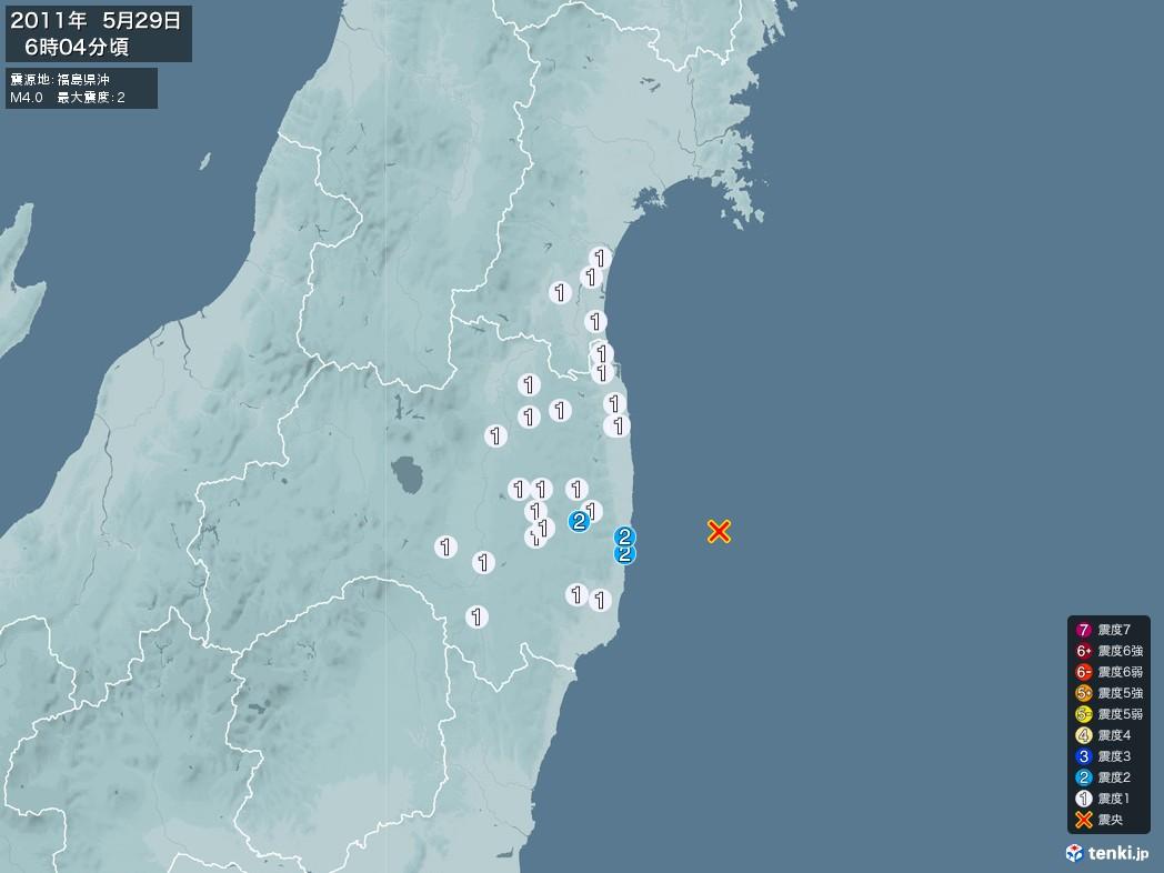地震情報 2011年05月29日 06時04分頃発生 最大震度:2 震源地:福島県沖(拡大画像)