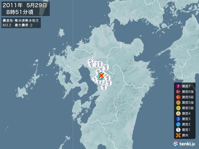 地震情報(2011年05月29日08時51分発生)