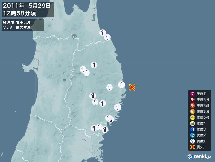 地震情報(2011年05月29日12時58分発生)