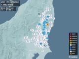 2011年05月29日13時23分頃発生した地震