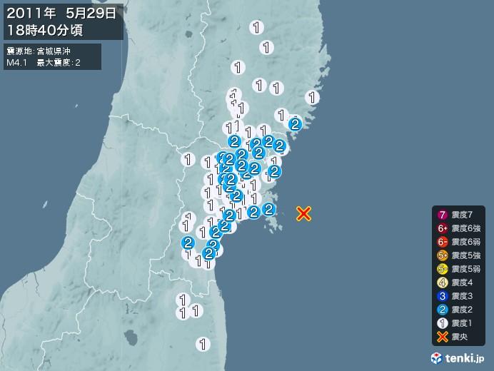 地震情報(2011年05月29日18時40分発生)