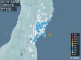 2011年05月29日18時40分頃発生した地震