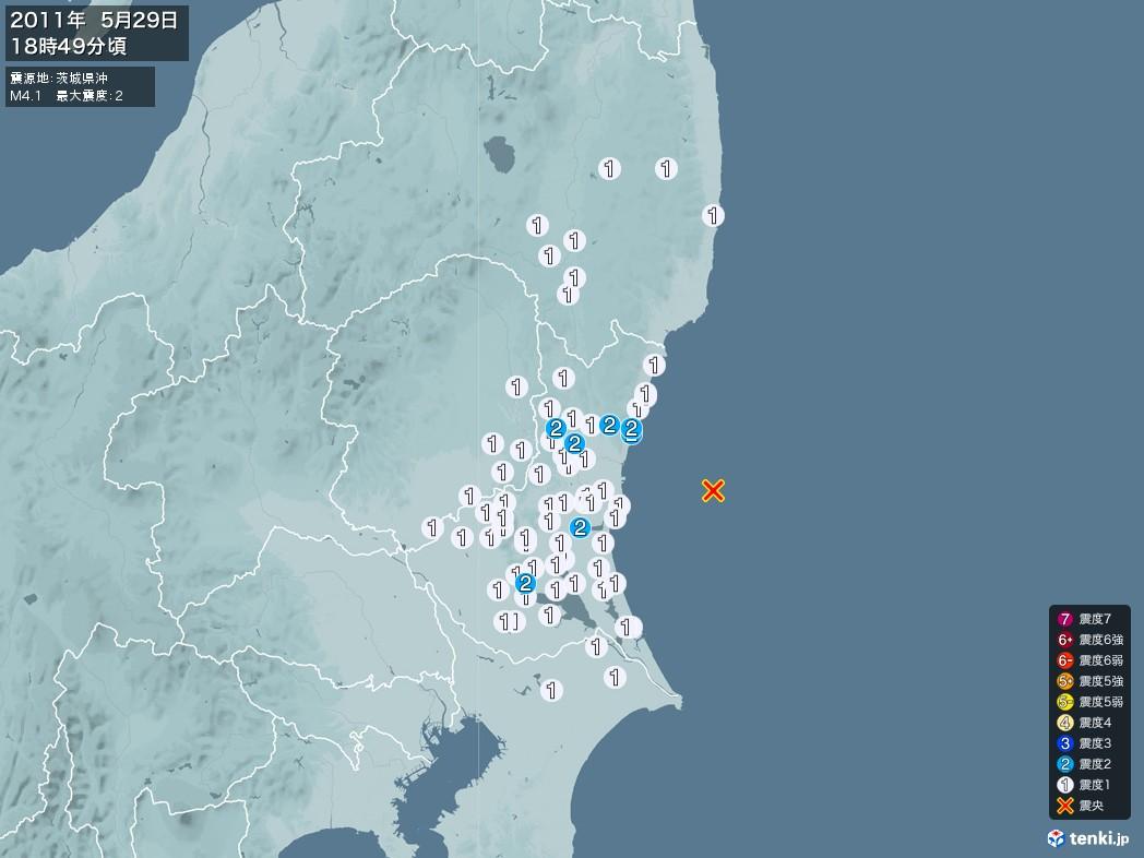 地震情報 2011年05月29日 18時49分頃発生 最大震度:2 震源地:茨城県沖(拡大画像)