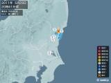 2011年05月29日20時41分頃発生した地震
