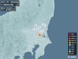 2011年05月30日11時35分頃発生した地震