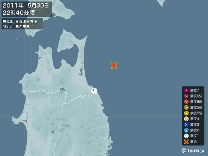 地震情報(2011年05月30日22時40分発生)