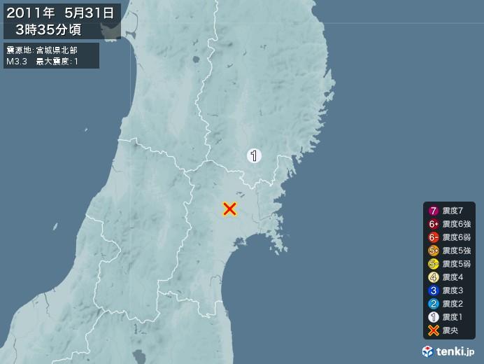 地震情報(2011年05月31日03時35分発生)