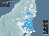 2011年05月31日04時36分頃発生した地震