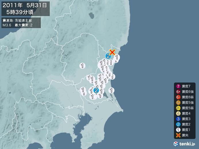 地震情報(2011年05月31日05時39分発生)
