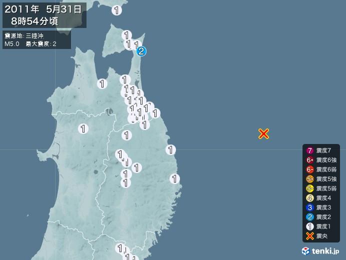 地震情報(2011年05月31日08時54分発生)