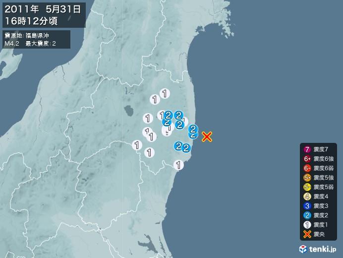 地震情報(2011年05月31日16時12分発生)