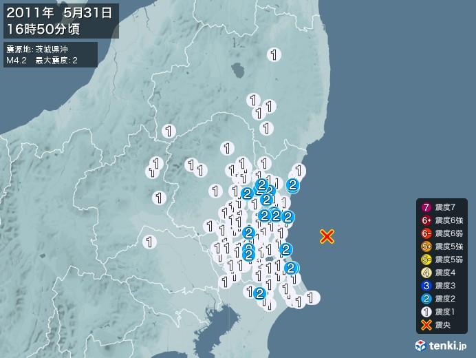 地震情報(2011年05月31日16時50分発生)