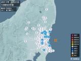 2011年05月31日16時50分頃発生した地震