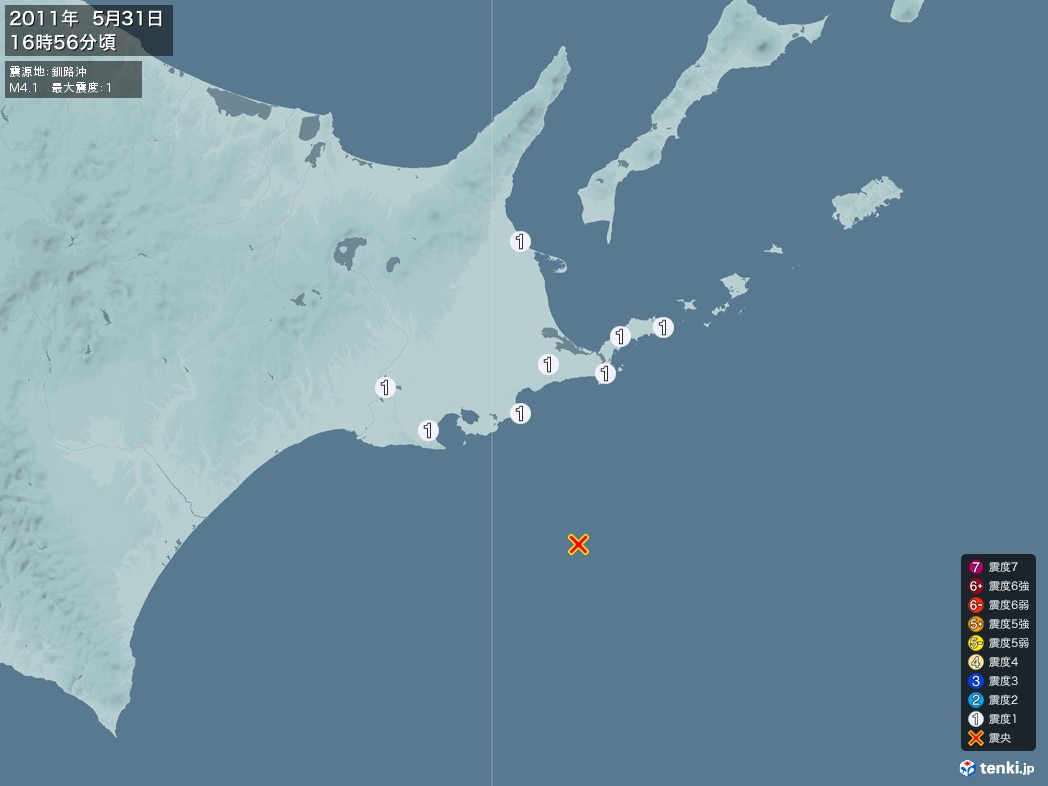 地震情報 2011年05月31日 16時56分頃発生 最大震度:1 震源地:釧路沖(拡大画像)