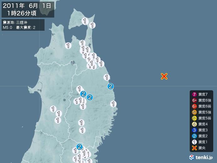地震情報(2011年06月01日01時26分発生)