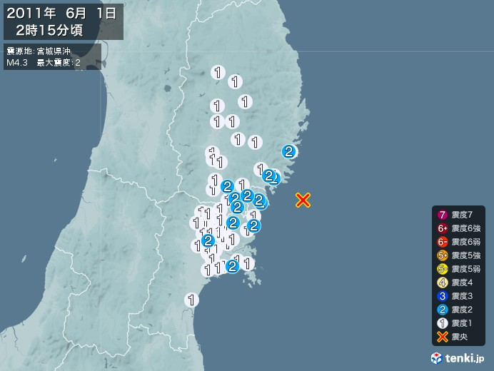 地震情報(2011年06月01日02時15分発生)