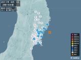 2011年06月01日02時15分頃発生した地震