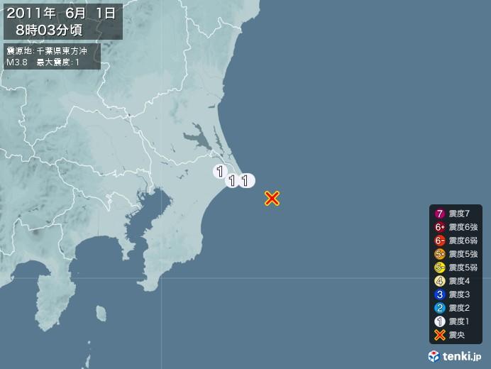 地震情報(2011年06月01日08時03分発生)