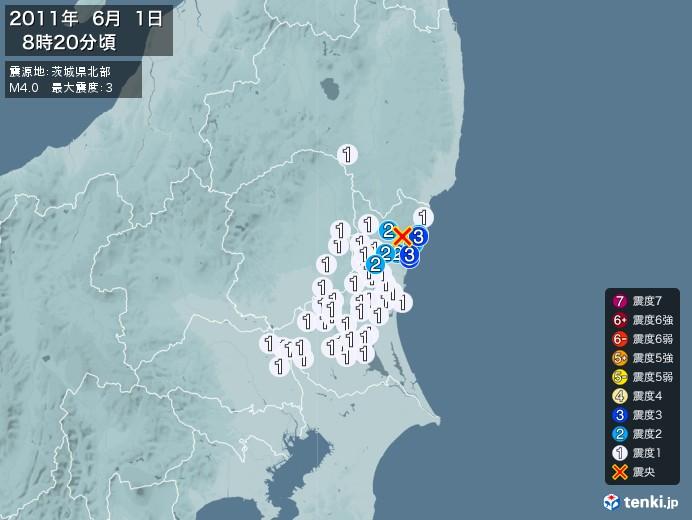 地震情報(2011年06月01日08時20分発生)