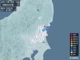 2011年06月01日08時20分頃発生した地震