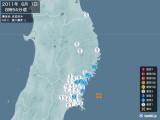 2011年06月01日08時54分頃発生した地震