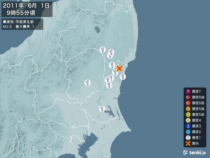 地震情報(2011年06月01日09時55分発生)