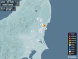 2011年06月01日09時55分頃発生した地震