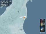 2011年06月01日10時17分頃発生した地震