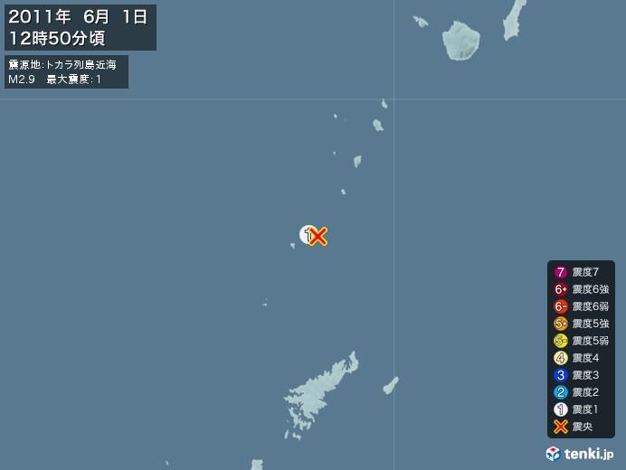 地震情報(2011年06月01日12時50分発生)