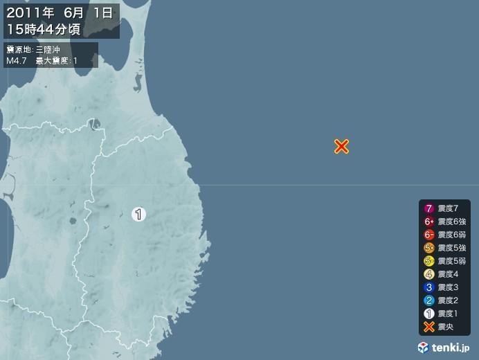 地震情報(2011年06月01日15時44分発生)