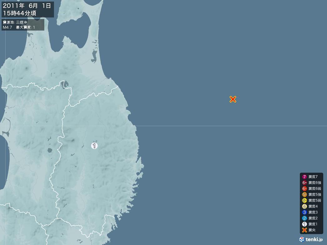 地震情報 2011年06月01日 15時44分頃発生 最大震度:1 震源地:三陸沖(拡大画像)