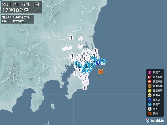地震情報(2011年06月01日17時18分発生)