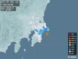 2011年06月01日17時18分頃発生した地震