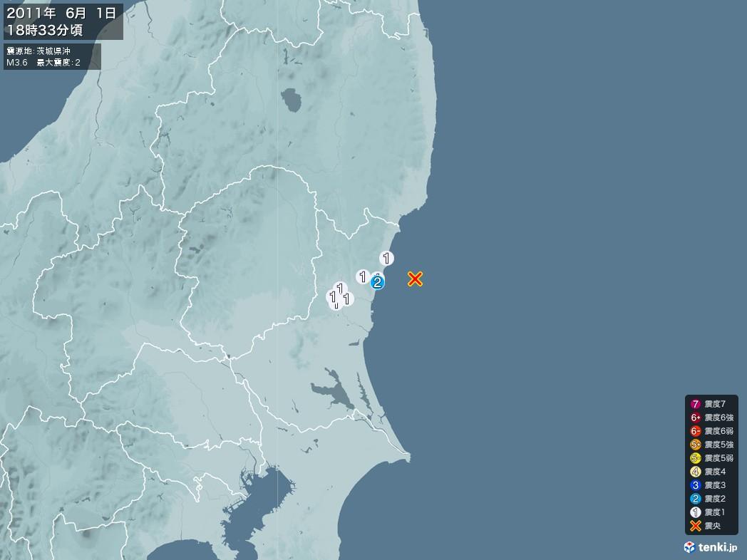 地震情報 2011年06月01日 18時33分頃発生 最大震度:2 震源地:茨城県沖(拡大画像)