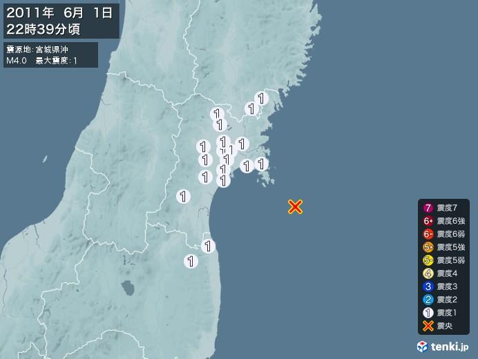 地震情報(2011年06月01日22時39分発生)
