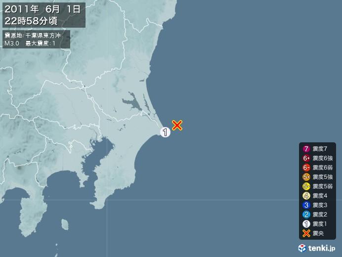 地震情報(2011年06月01日22時58分発生)