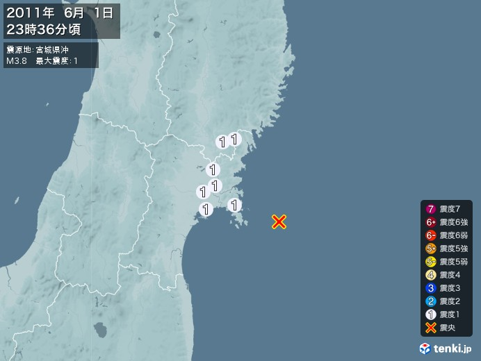 地震情報(2011年06月01日23時36分発生)