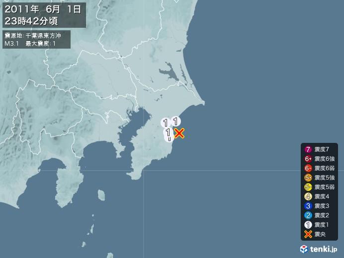 地震情報(2011年06月01日23時42分発生)