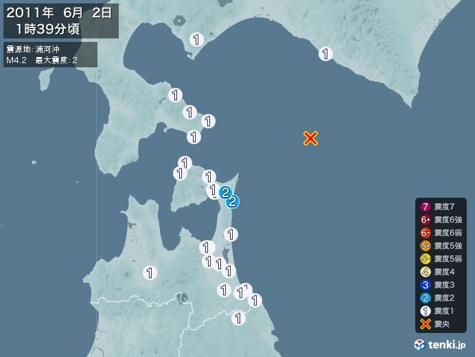 地震情報(2011年06月02日01時39分発生)
