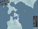 2011年06月02日01時39分頃発生した地震
