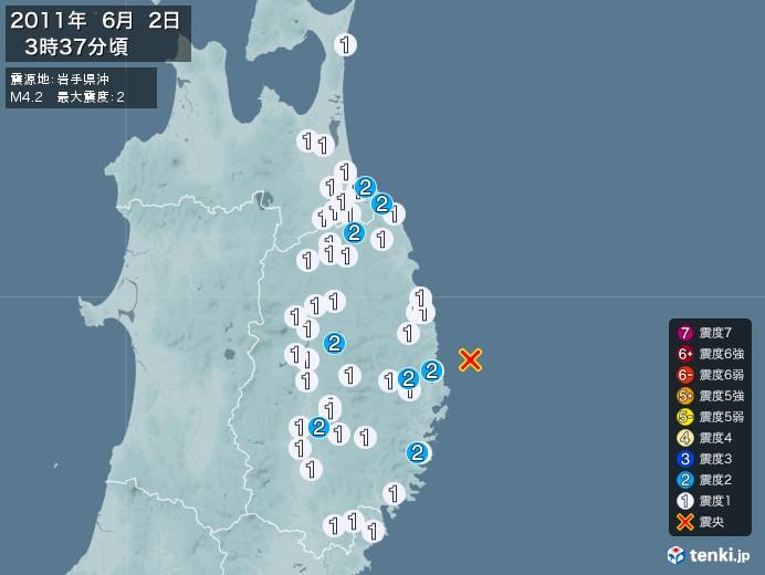 地震情報(2011年06月02日03時37分発生)