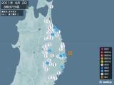 2011年06月02日03時37分頃発生した地震